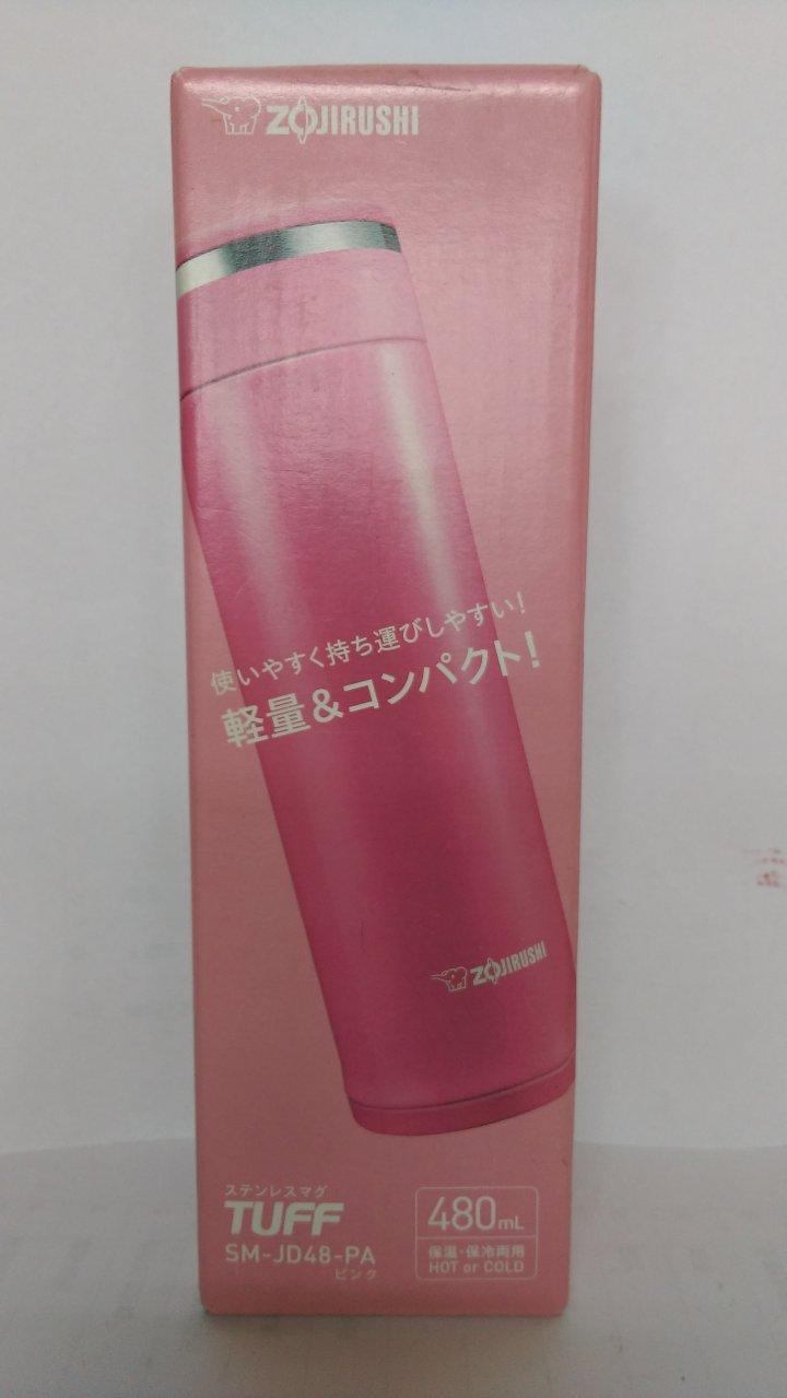 象印 SM-JD48-PA  保溫保冷瓶 全新