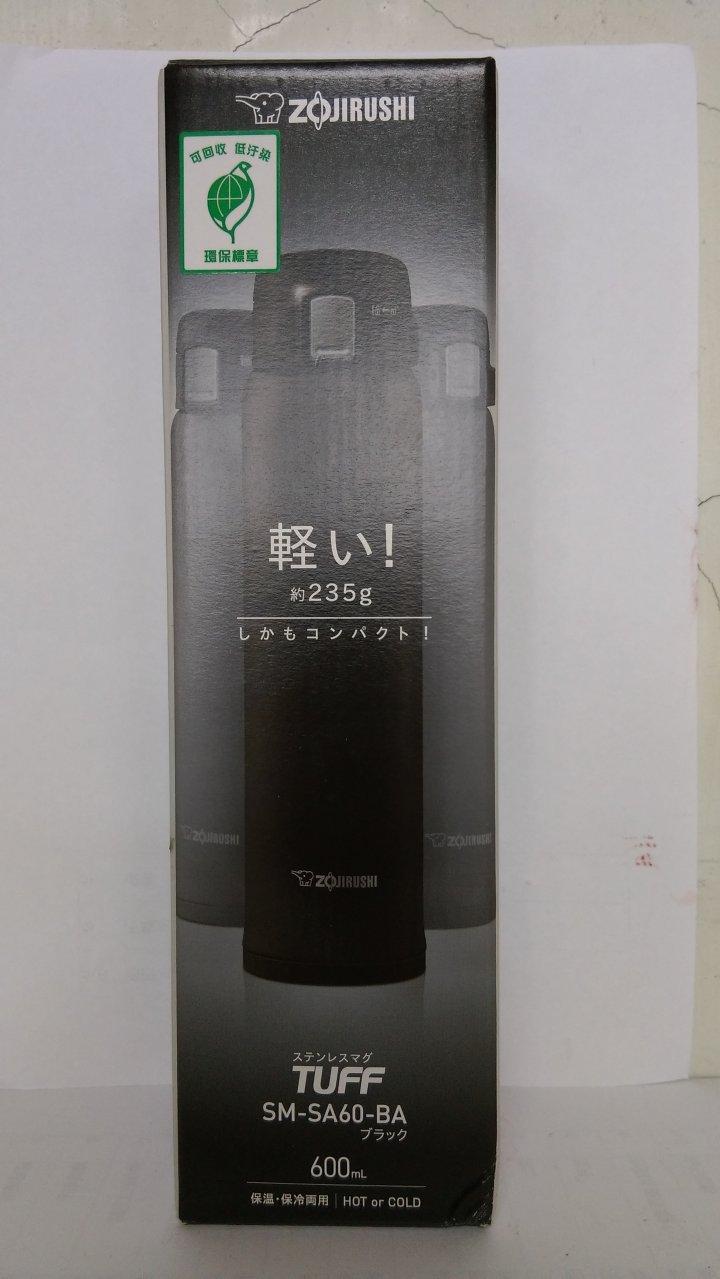 象印 SM-SA60-BA 保溫保冷瓶 全新
