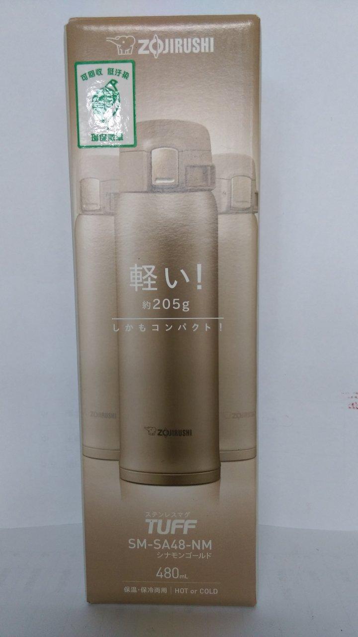 象印 SM-SA48-NM 保溫保冷瓶 全新