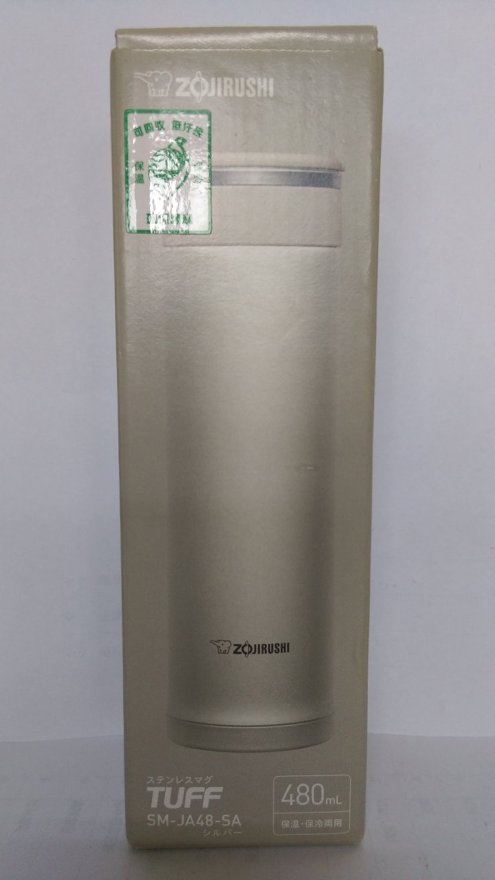 象印 SM-JA48-SA 保溫保冷瓶 全新