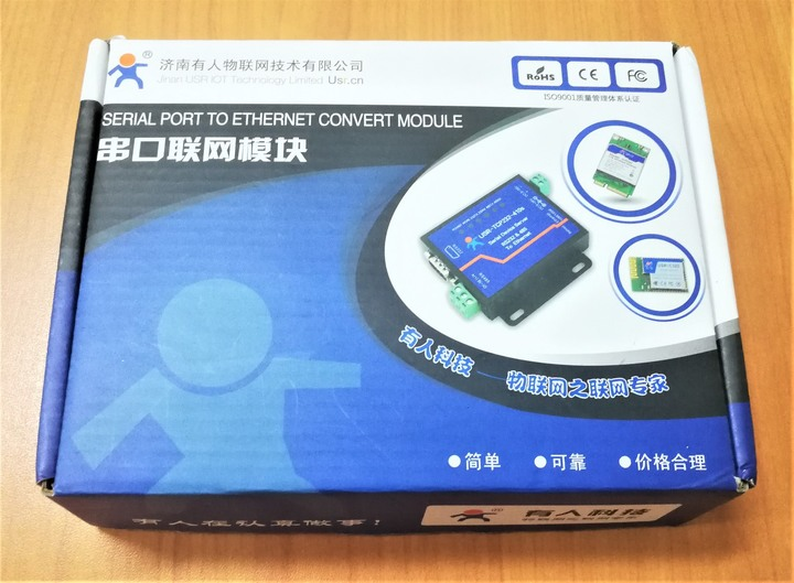 USR-WIFI232-610 V2 RS232 RS485 轉RJ45 轉WiFi 串口服務器 CNC傳輸 雙介面