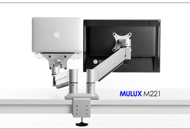 MULUX 目樂士 氣壓式 雙螢幕支架 螢幕筆電支架 壁掛架 M221 雙模式 鋁合金 銀色