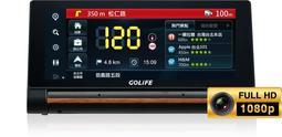 小林批發 GoPad X (送32G) 智慧四合一中控 導航 平板 (附倒車鏡頭)