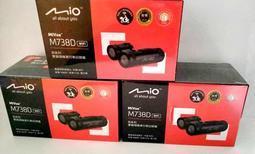 【小林3C】送32G MIO MIVUE M738D 防水 前後雙錄 WIFI 機車行車記錄器
