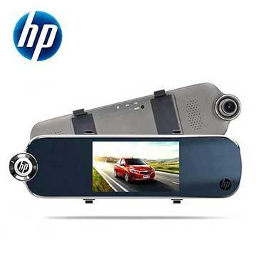 HP F770 後視鏡型 【送32G】前後雙錄 高畫質行車紀錄器 (前後錄影+倒車顯影)