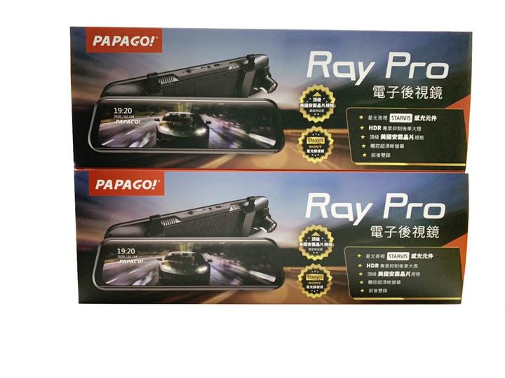 PAPAGO RAY PRO【送128G】RAYPRO 9.66大螢幕 流媒體 超廣角 電子後視鏡
