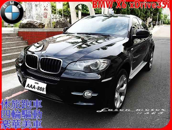 2008.BMW X6 xDrive35i休旅跑車/天窗/四輪驅動/306匹馬力/六速手自排/全額貸款/可議價