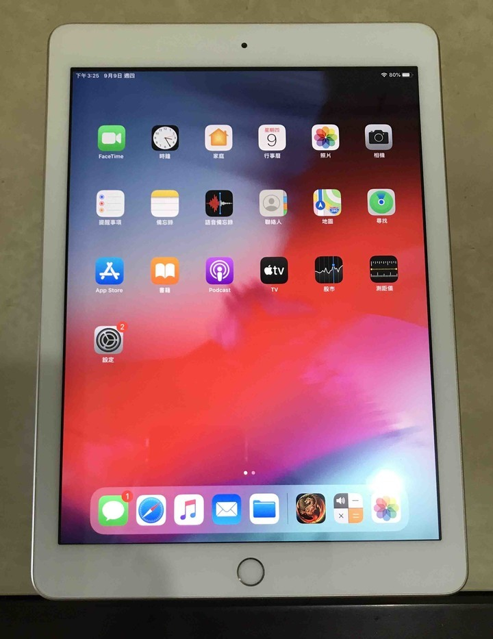 Apple iPad 2017版本 Wi-Fi 32GB 金色 最後一賣