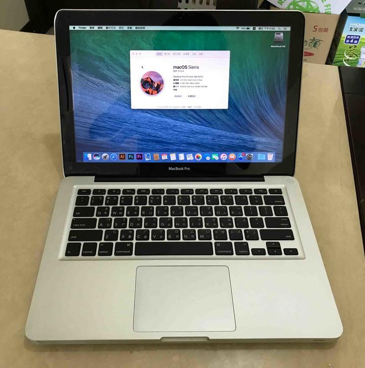APPLE MacBook Pro (13 英吋, 2010 年)