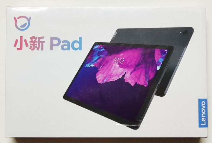 聯想(Lenovo)小新Pad 11英寸 全面屏 6GB+128GB WIFI灰 +原廠保護套+玻璃保護貼 全新未拆