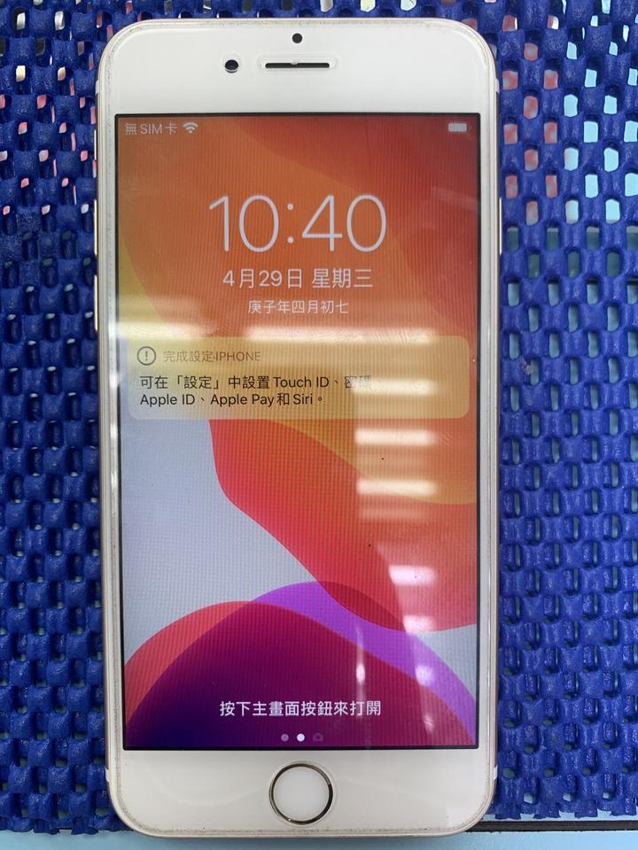 iphone 6s  128GB 金