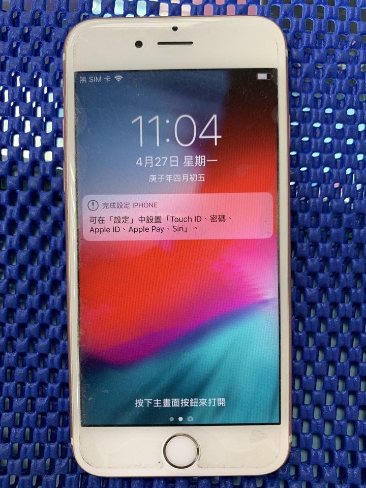 iphone 6s  64GB 玫瑰金