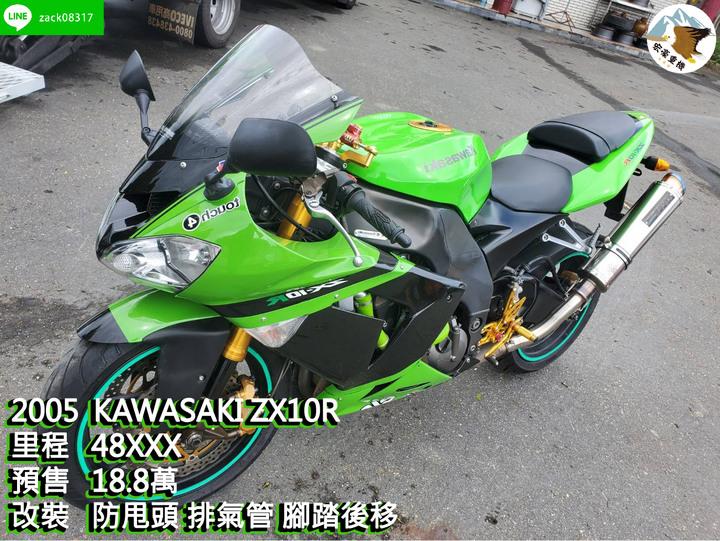KAWASAKI ZX10R 紅牌公升級跑車