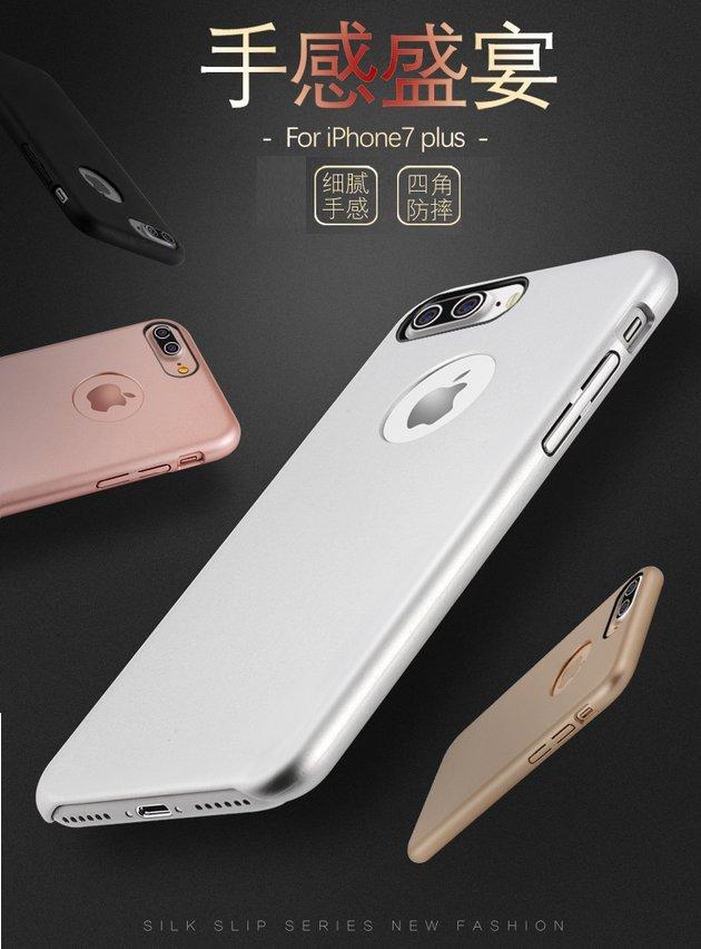 【承涼百貨】iphone7 7Plus 原廠型手機殼、蘋果、APPLE、手機導航、保護套、支架、清水套、矽膠套、透明殼、
