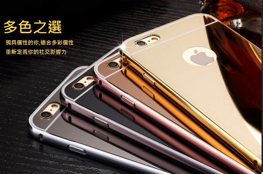 【承涼百貨】新款iphone7 7Plus 6 / 6s 鏡面金屬邊框後蓋套、蘋果、APPLE、手機殼 背蓋+邊框二合一