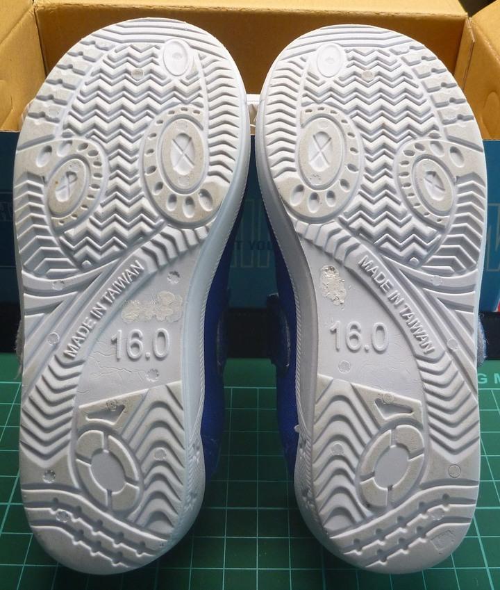 三麗鷗新幹線兒童室內鞋 (16號)