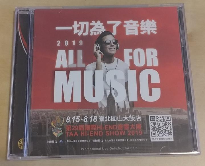 第29屆 國際Hi-End音響大展(TAA Hi-End Show 2019)發燒精選 CD