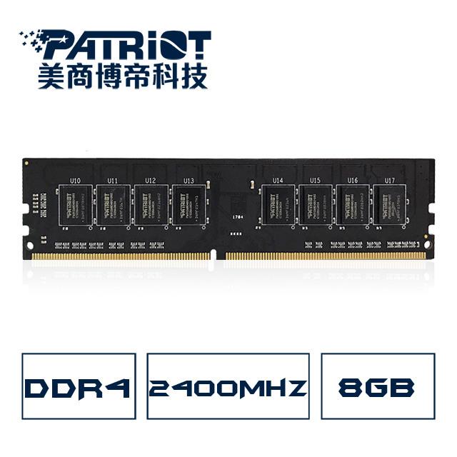Patriot 美商博帝 DDR4 2400 8GB 桌上型記憶體