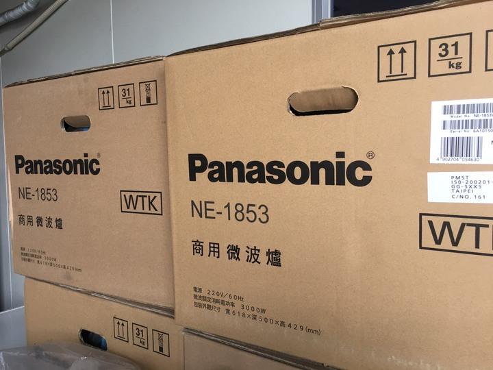 Panasonic 商用微波爐