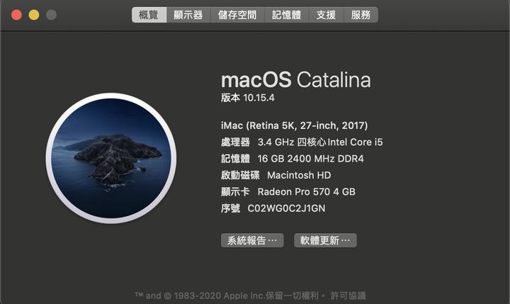 iMac 27 5K 16G/512G SSD
