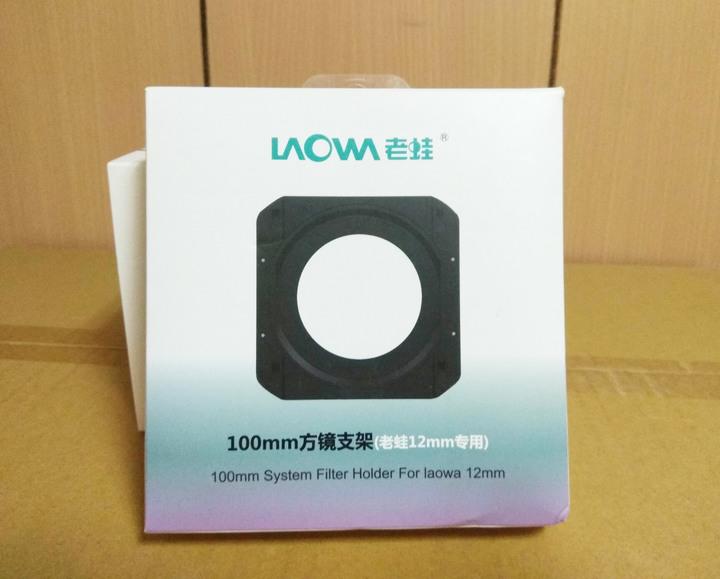 老蛙 LAOWA 12mm鏡頭專用標準版濾鏡支架