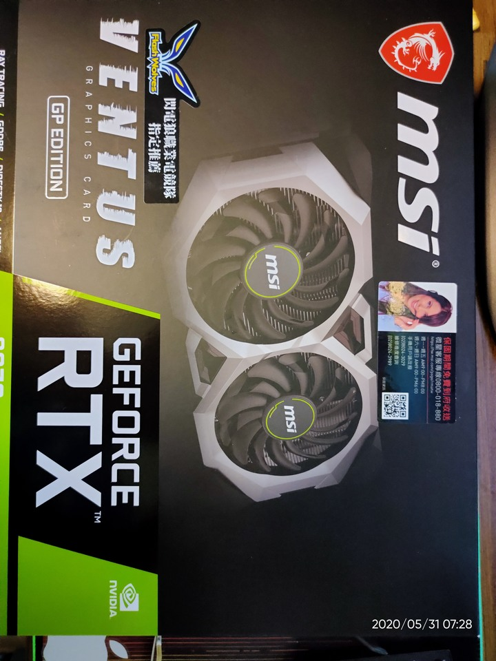 全新 微星 GeForce RTX 2070 VENTUS GP 顯示卡