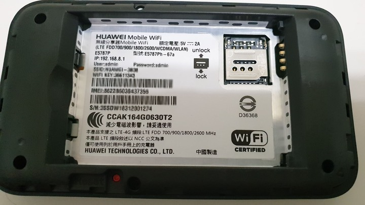 華為 HUAWEI E5787P 行動網路分享器 WIFI熱點機