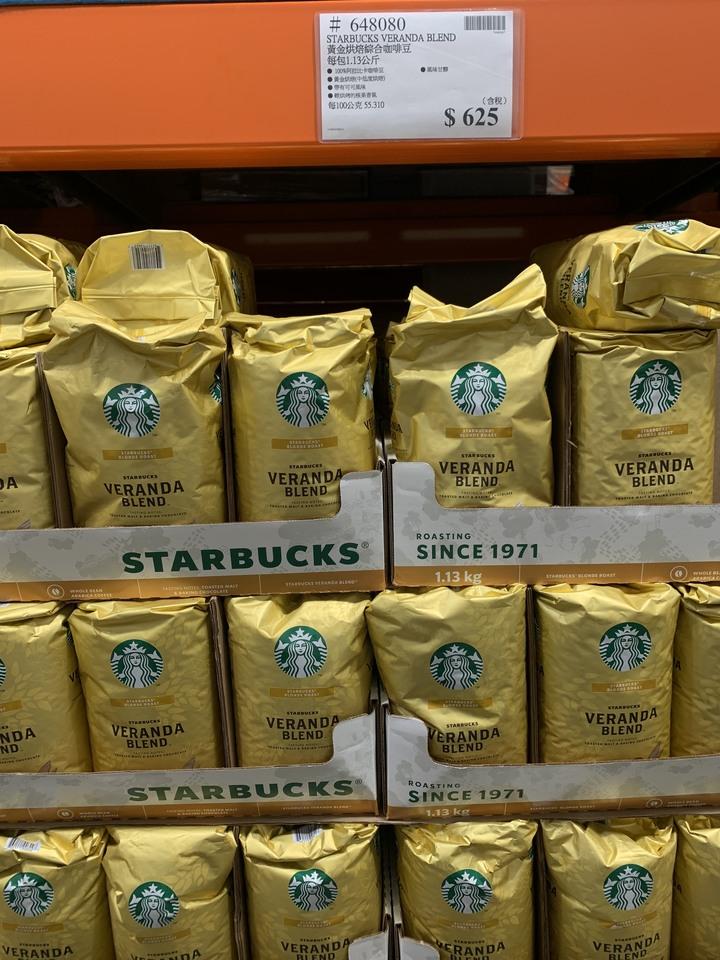 特價 好市多 星巴克黃金烘培/早餐烘焙綜合咖啡豆 1.13公斤