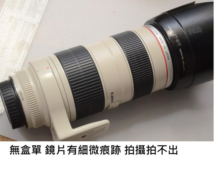canon 70-200 f2.8 l [ 新竹小吳 70-200 f2.8 l ] 第二支