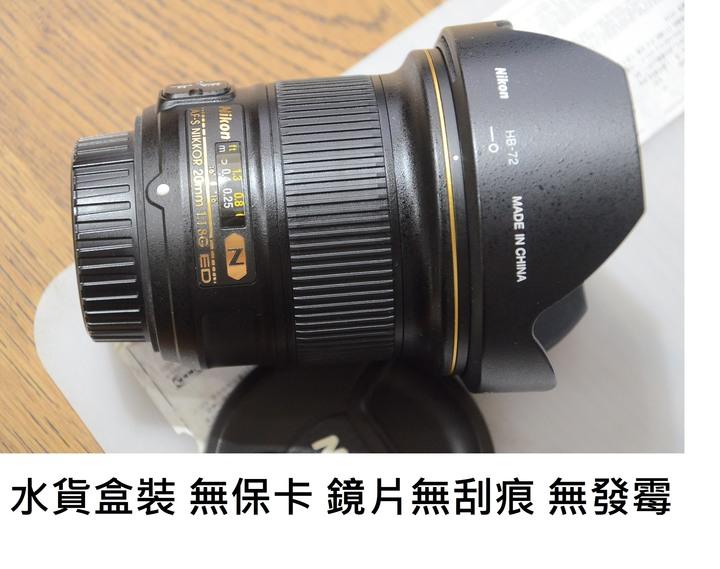 NIKON 20MM F1.8 G [ 新竹小吳 20MM 1.8 ]