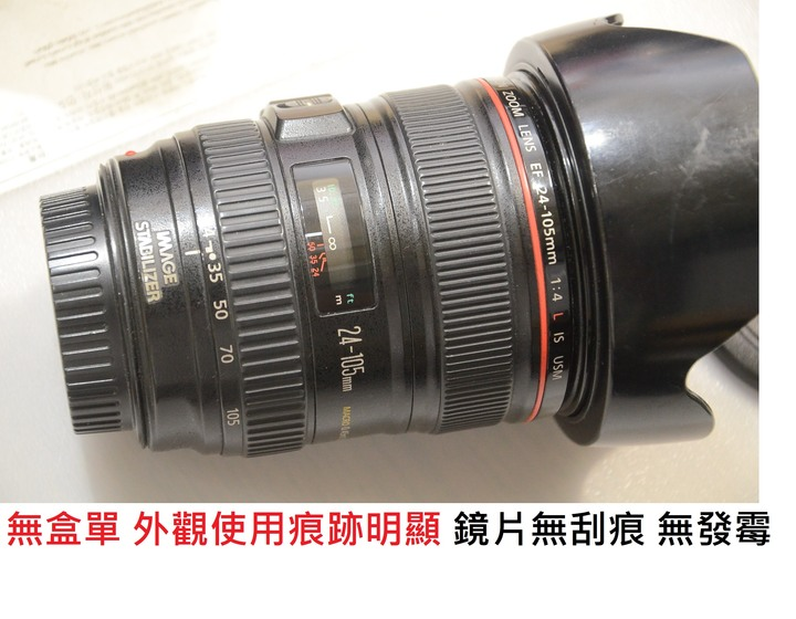 canon 24-105 f4 l is [ 新竹小吳 ]