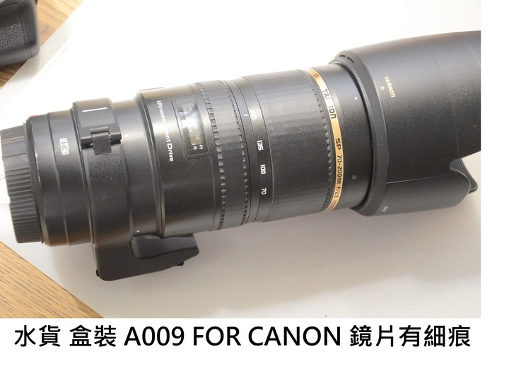 tamron 70-200 f2.8 騰龍 a009 [ 新竹小吳 騰龍 70-200 canon ]