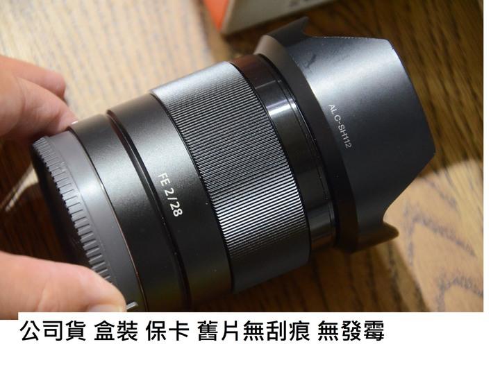 SONY FE28 F2 sony 28mm 公司貨 [ 新竹小吳 ]