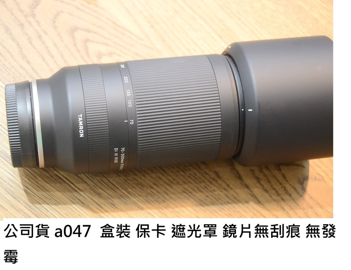 Tamron 70-300mm F4.5-6.3 公司貨 A047 [ 新竹小吳 騰龍 70-300 給 sony ]
