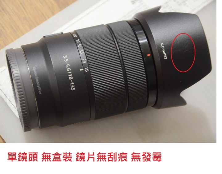 Sony E 18-135mm F3.5-5.6 OSS  [ 新竹小吳 18-135 sony ]