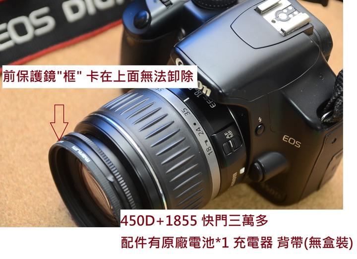 CANON 450D+18-55 [新竹小吳450D +鏡頭 ]