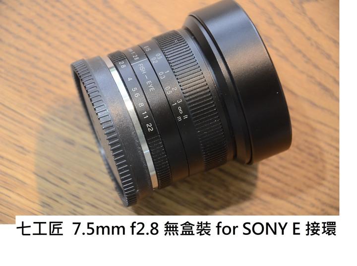 七工匠 7artisans 7.5mm f2.8 超廣角 魚眼定焦鏡頭 手動對焦 [ 新竹小吳 ]