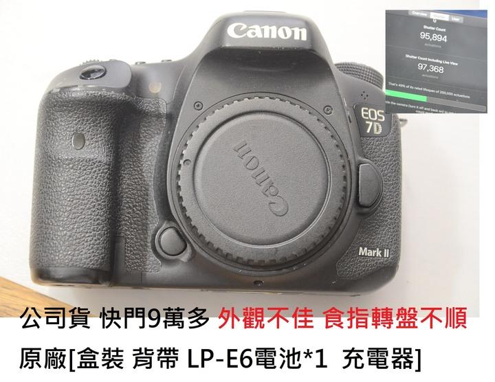 canon 7d2 公司貨 快門九萬多 [ 新竹小吳 7d2  ]