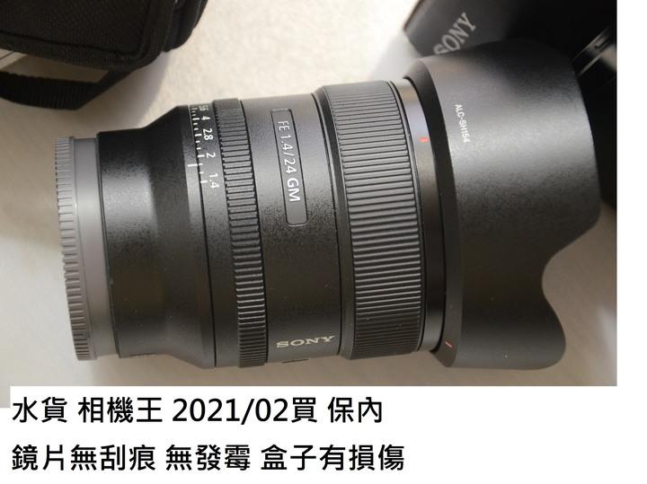 sony 24mm f1.4 gm 24gm 保固內 [ 新竹小吳 24gm ]