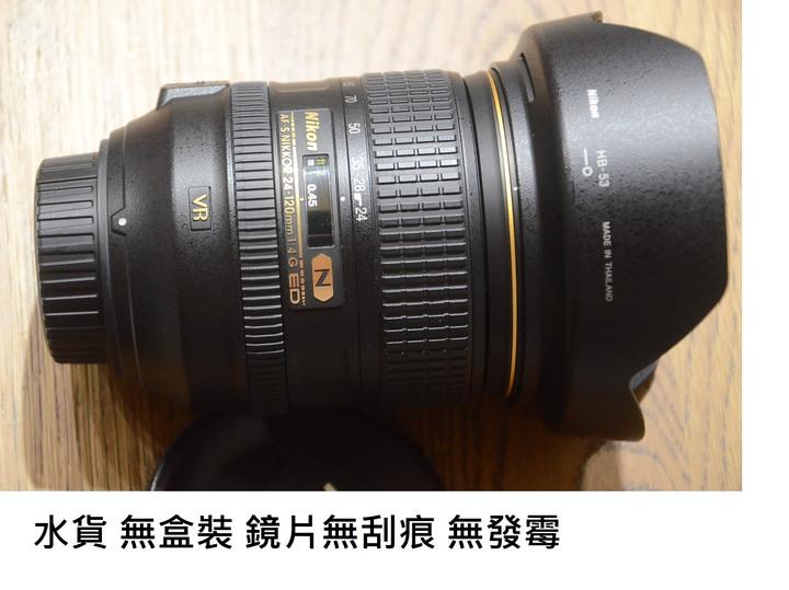 NIKON 24-120VR 旅遊鏡 [ 新竹小吳 24-120 F4 VR ]