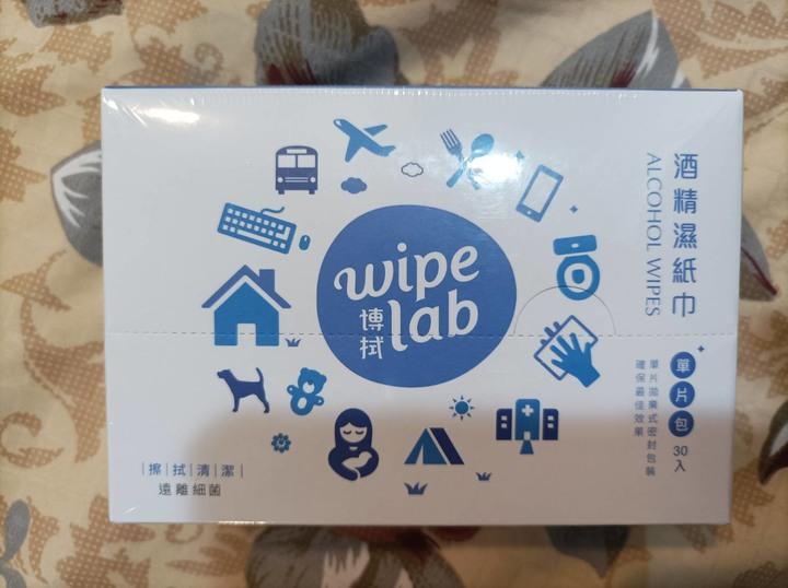 W博拭-酒精濕紙巾(30入/盒)