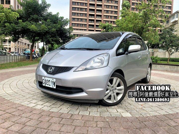 (實價刊登)2010 FIT 1.5 頭款3500可交車 FB搜尋: 阿億嚴選 好車至上 非YARIS、TIIDA、馬二