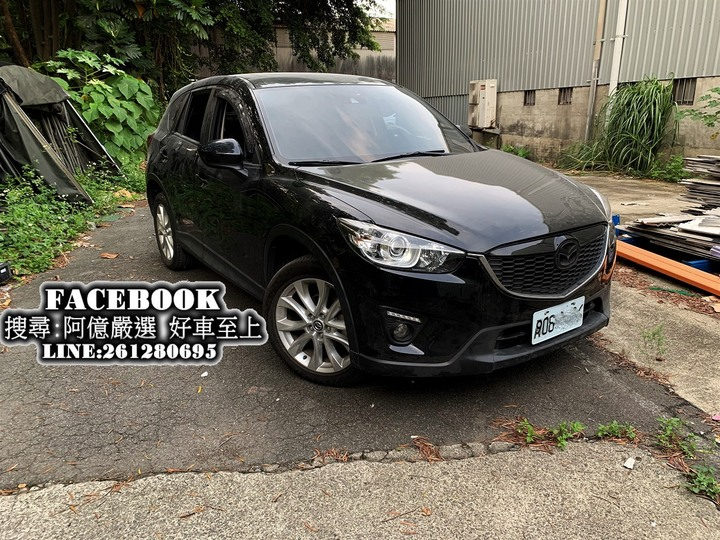 (實價刊登)2014年CX5柴油頂規4WD滿配、引擎原廠終身保固、可全額貸、FB搜尋:阿億嚴選 好車至上