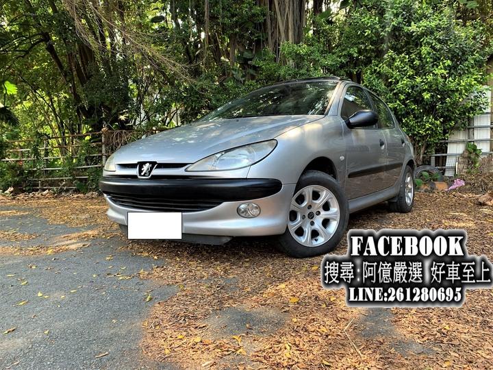 Peugeot標誌寶獅206 5D 可私分 FB搜尋:阿億嚴選 好車至上
