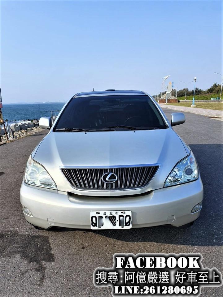 (實價刊登)2004 RX330 免頭款全額貸 最便宜的找錢車 輕鬆超貸拿現金  FB搜尋: 阿億嚴選 好車至上