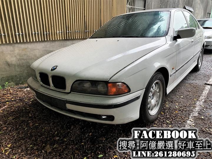 (實價刊登)1999 520i好開無待修可全額貸 FB搜尋: 阿億嚴選 好車至上