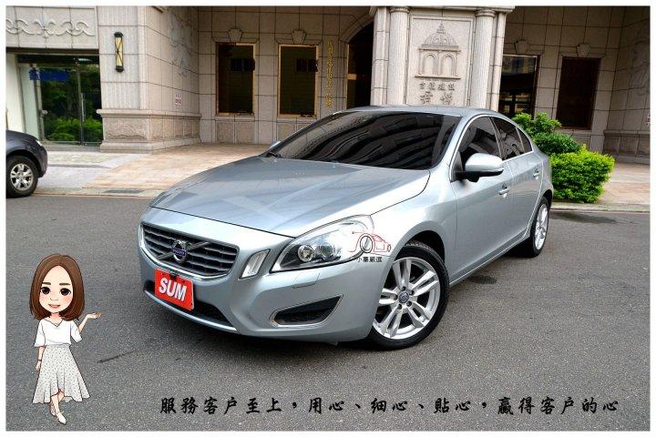 【小蓁嚴選】🔮《2011年Volvo S60 安全性十足!適度與操控性兩者都有兼顧~能文能武的車