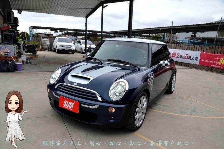 2006年Mini cooper S Checkmate 紀念版 !全車漂亮~里程少!經典車款,值得收藏!
