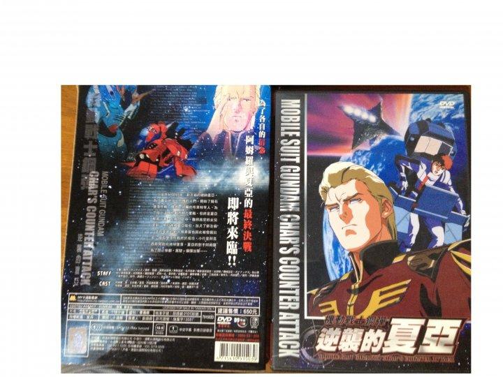 DVD電影 機動戰士鋼彈 逆襲的夏亞 劇場版