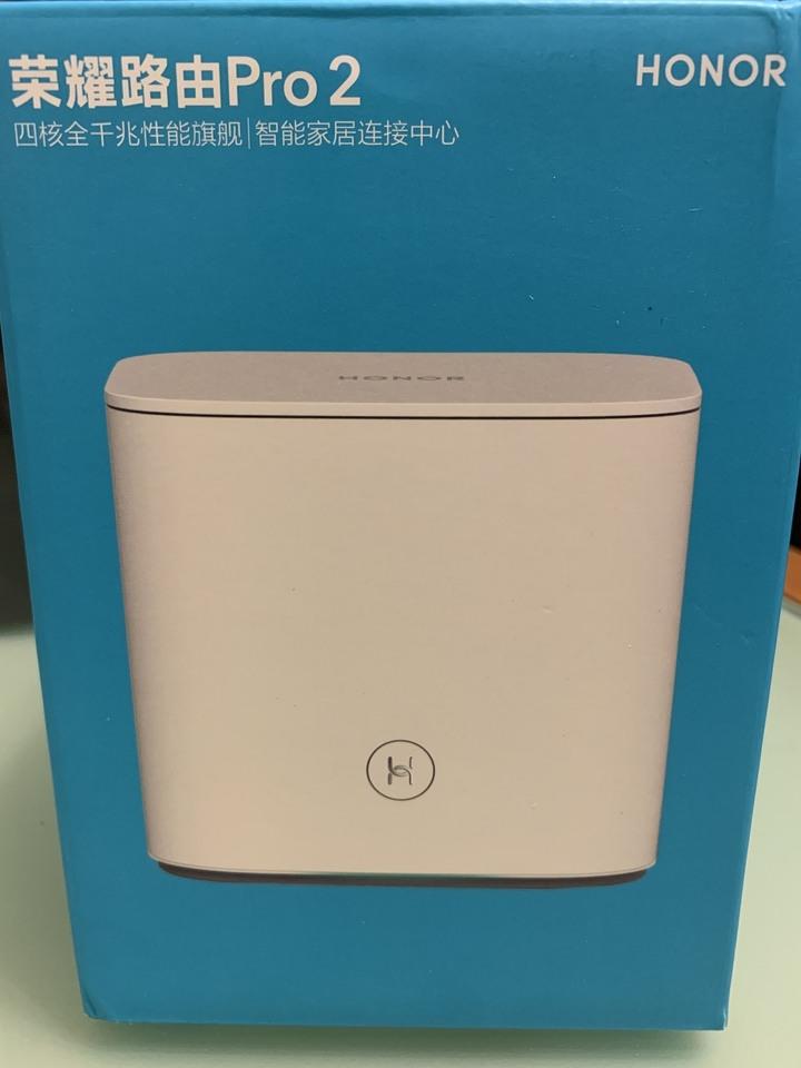 榮耀路由器Pro2 全千兆家用無限雙頻WIFI 5G信号 双千兆端口 穿墙王